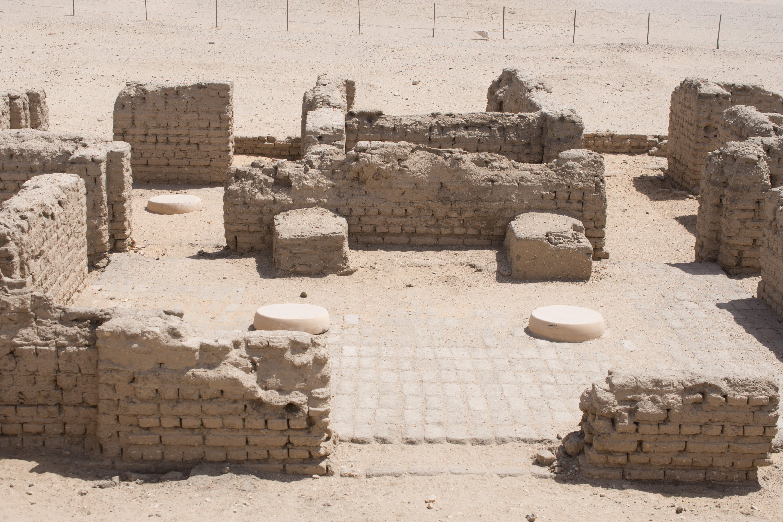 Amarna_House_Q44-1