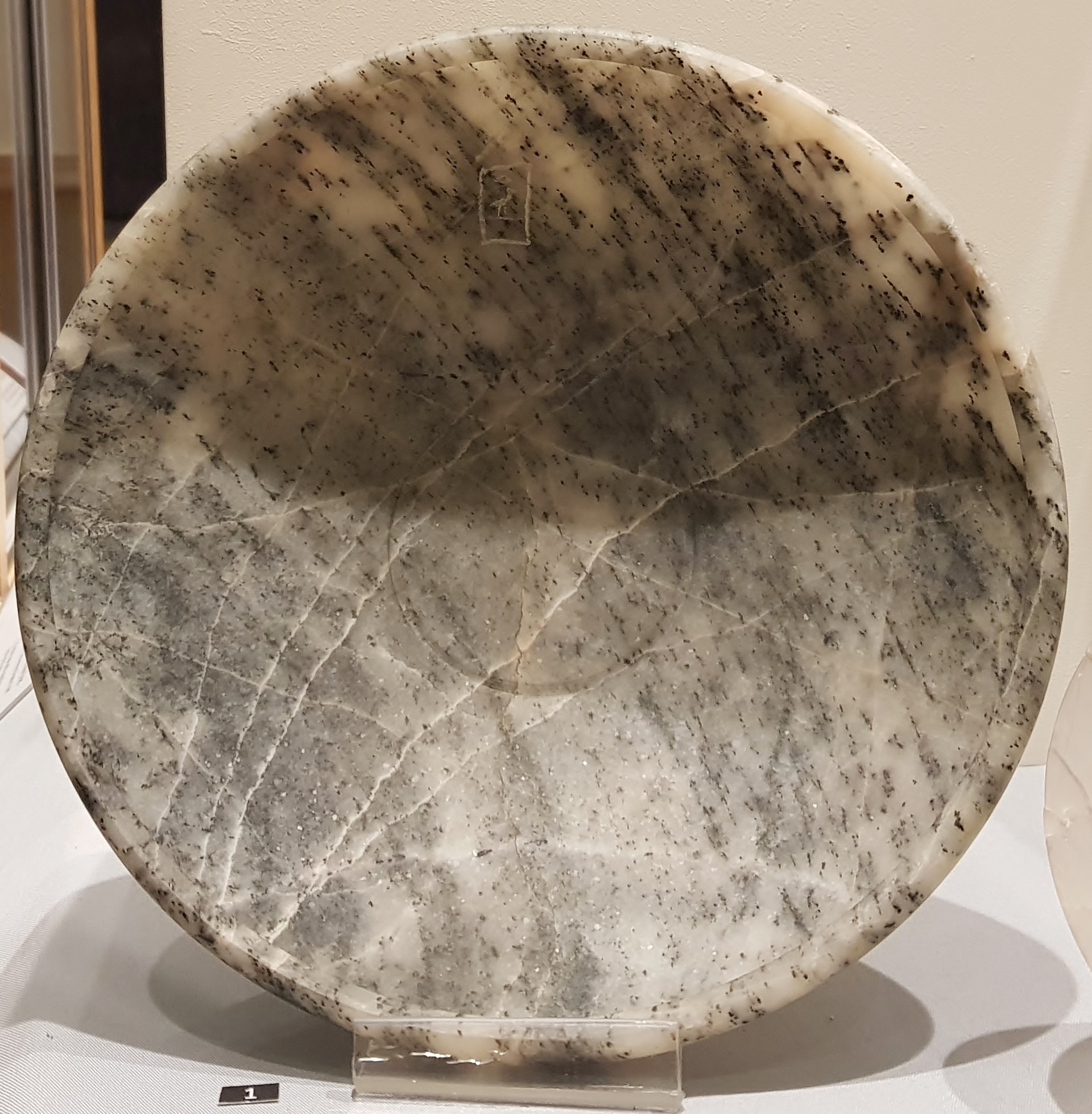 Gneiss bowl of King Khaba