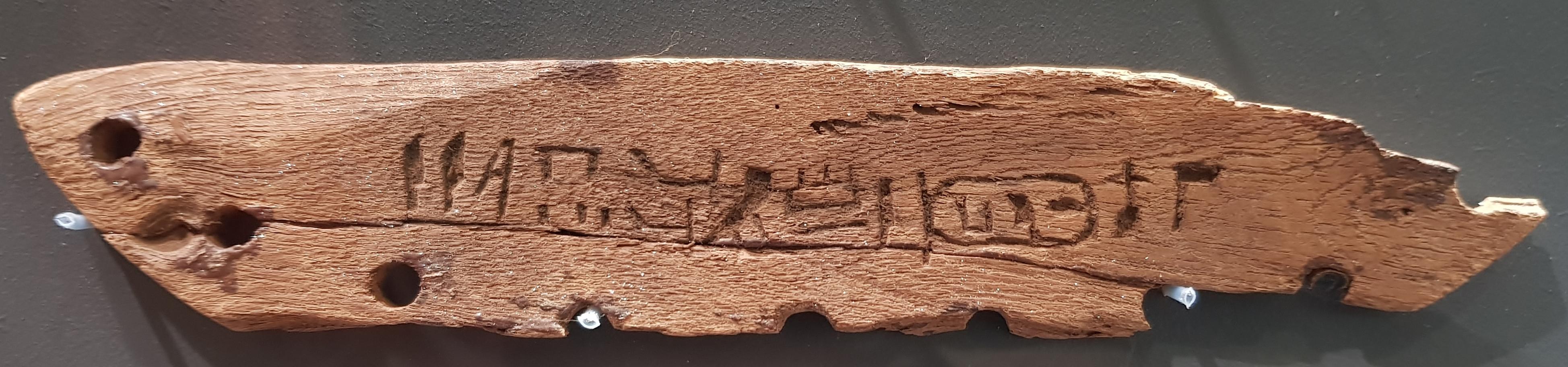 Hatshepsut_Rocker